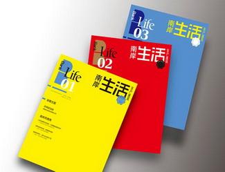 画册的设计理念